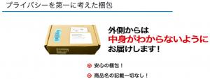 bk-shippingbox